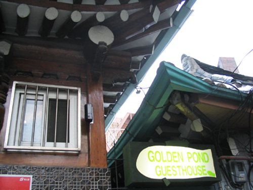 Golden Pond Guesthouse