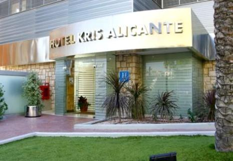 Maya отель аликанте шоппинг